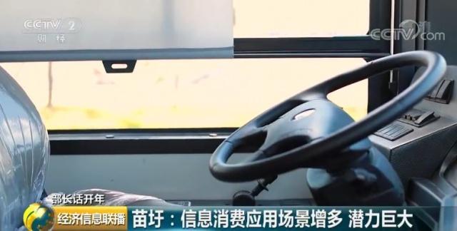 今年发5G临时牌照!央视专访工信部部长苗圩,透露强劲政策信号!