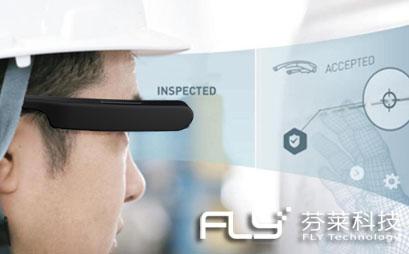 智能头戴终端让电力运维检修走上信息化快车道