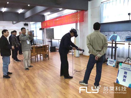 羊城工匠杯用VR举办技能大赛 属国内首次