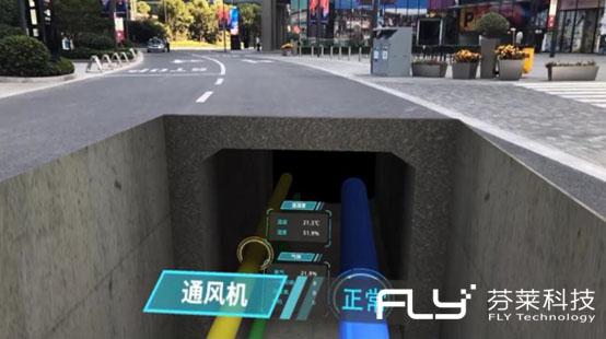 芬莱科技应邀出席中国电力电气创新大会并作主题演讲