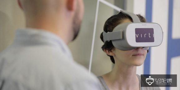 NHS研究称通过VR培训,可使新冠疫情前线医护人员表现提高230%