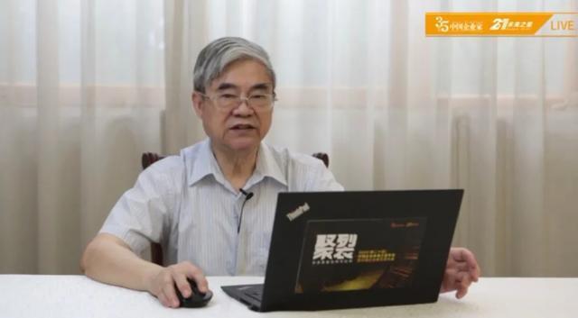 5G一定会产生想象不到的新应用,让中国制造脱胎换骨